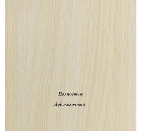 Кровать-чердак Астра-1 (детская «РВ-Мебель»)