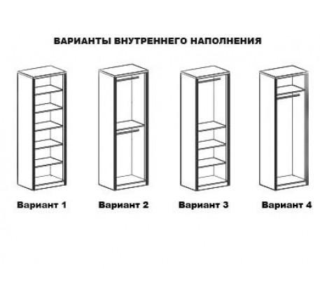 Шкаф 2-х дверный. Стандартное наполнение: Полка (1 шт.)