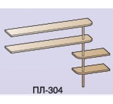 Полка ПЛ-304