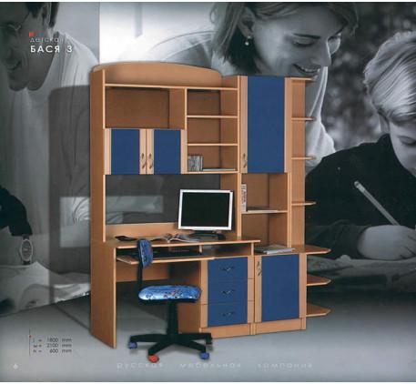 Детская мебель Бася-3