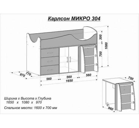 Детская кровать-чердак Карлсон Микро-304 с мобильным столом (арт. 15.8.304), спальное место кровати ..
