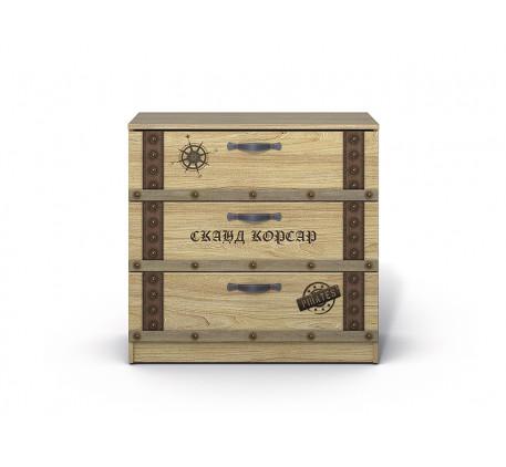 Комод Корсар с 3-мя ящиками